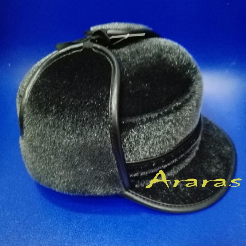Gorra de cazador en piel de pelo para invierno con orejeras negra. 9e9e02a1a9e