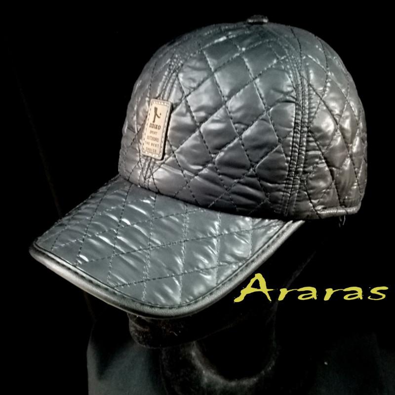 Gorra invierno tipo beisbol pespuntes y orejeras en Araras bbb8560e1d7